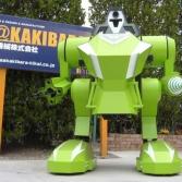 robot-geant-walker-nt