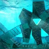 cite-sous-marine