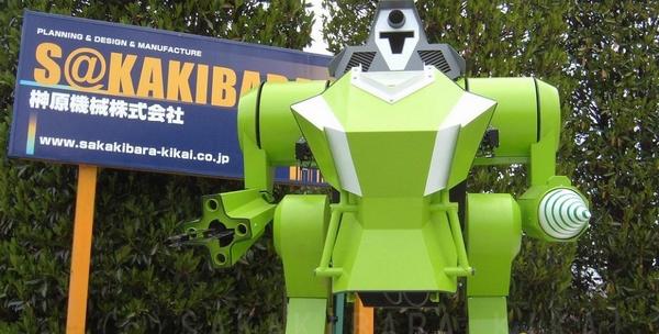 "mechwarrior ""Walker"" de Sakakibara"