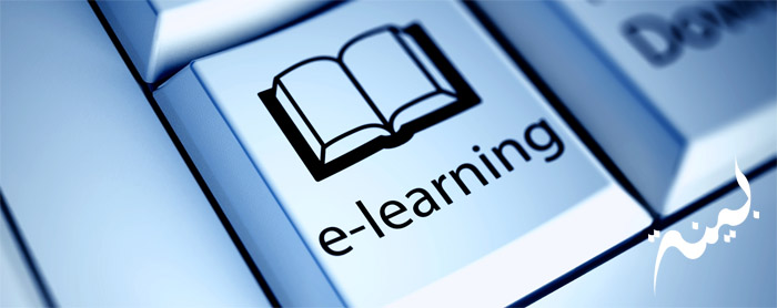 Rencontres e-learning 2016